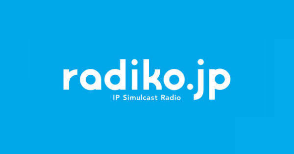 radiko-logo-600x315.jpg